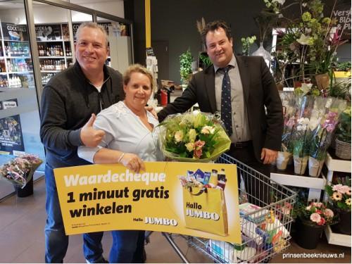 Gratis volle kar voor Anja Vissers